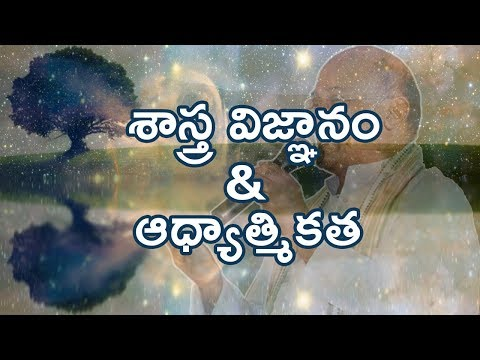 Sri Garikipati Narasimha Rao gari speech on Science and Spirituality | Sriharikota