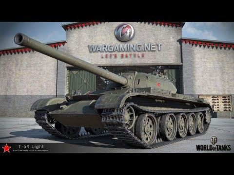 World of Tanks Т-54 обл. дорога к Т100 ЛТ