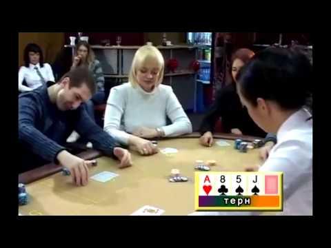 Онлайн покер - Играть в покер онлайн на PokerStars - Poker