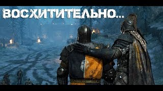 FOR HONOR COUB  2019 FUNNY MOMENTS