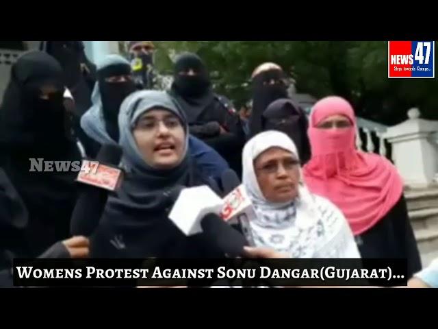 Women Protest Against Sanu Dangra(Gujrat) Comments against ISLAM...
