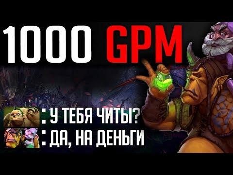 видео: Алхимик v2.0