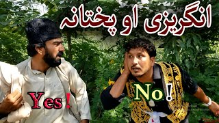 Da Sadagul English Funny Video By Sadagul Vines    Sadagul Vines 2020