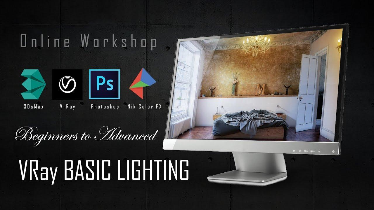 VRay Basic Lighting