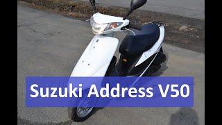 Suzuki Address V50 New-EFI белый