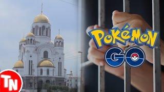 YouTuber é condenado a 3,5 anos de prisão por jogar Pokémon Go em igreja