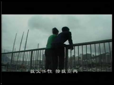 謝霆鋒 Nicholas Tse《早知》Official 官方完整版 [首播] [MV]