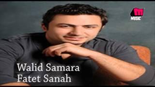 تحميل أغنية Waleed Samarah Habiby وليد سمارة حبيبي mp3