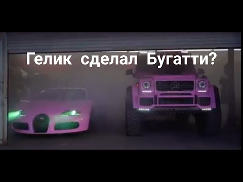 Гелендваген Может Все!!!#2019май