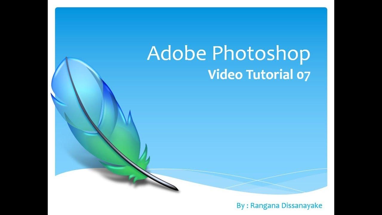 Adobe Photoshop In Sinhala Tutorial 07 - Brush, Pencil, Color Replacement, Mixer Brush