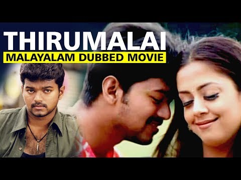 Thirumalai Malayalam Dubbed Movies |...