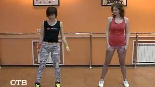 Активность: booty dance