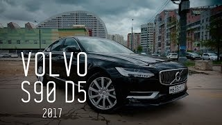 ALL NEW VOLVO S90 D5 2017 -