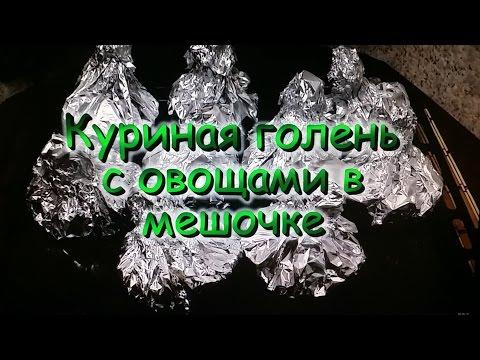 Рецепт Кускус с овощами на RussianFoodcom