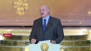"""Лукашенко о независимости Беларуси: Нас будут очень сильно """"пробовать на зуб"""""""