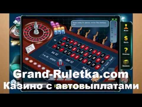 Заработок в интернет казино на рулетке развод азартные игры для nokia 40 серии
