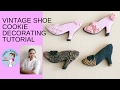 Vintage Shoe Cookie Tutorial - How to decorate Shoe Cookies