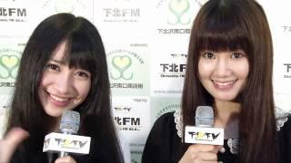 2010年9月16日収録 http://www.shimokitafm.com/ http://ameblo.jp/naka...