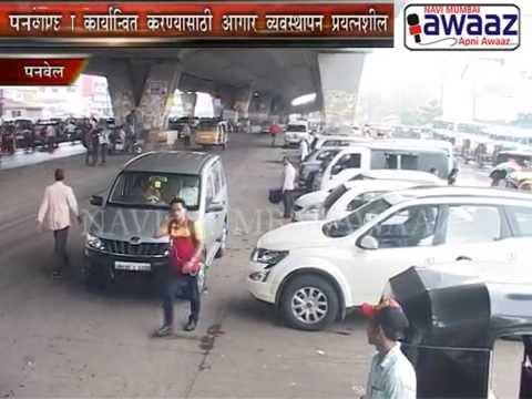 Navi Mumbai Awaaz -Parking issues at panvel bus depot