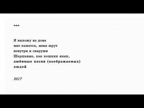Хаски - Любимые песни (воображаемых) людей