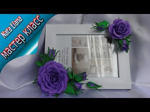 🌷ФОТОРАМКА С ЦВЕТАМИ канзаши - подарок на 8 марта или на 23 февраля