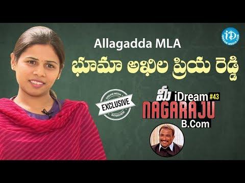 Bhuma Akhila Priya , Ex-Minister of Andhra Pradesh