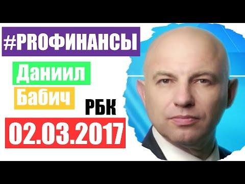 В Москве убит священник Даниил Сысоев /
