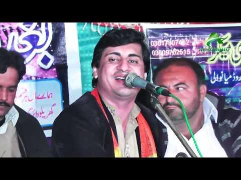 Yasir Niazi musa Khelvi Shadi Prodram Saraiki Song Har Kadam Par New Pakistani Song 2017