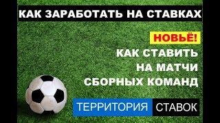 видео Колумбия - Греция: прогноз на матч, коэффициенты, ставки (14.06.2014)