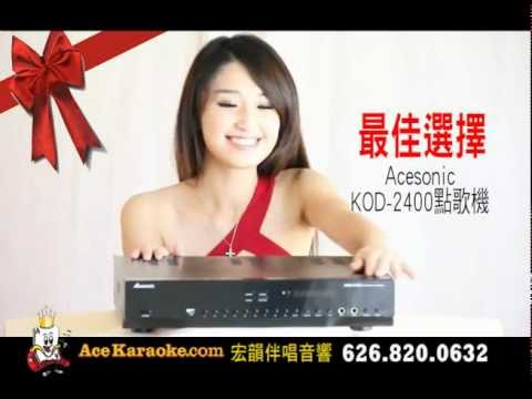 Acesonic KOD-2400 Karaoke Music Jukebox with Touch Screen