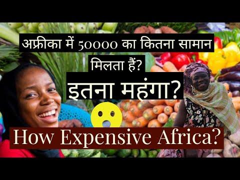 Sioni Market City Market Bujumbura Burundi Africa | African Market  | Grocery Shopping in Bujumbura