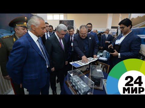В Армении открылась международная выставка вооружения - МИР 24