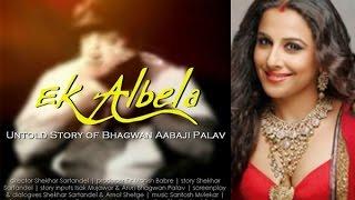 Vidya Balan In Marathi Movie | Ek Albela | Mangesh Desai & Vidya Balan
