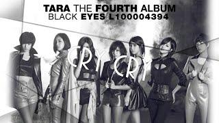 티아라 (T-ara) - 크라이 크라이 (Cry Cry) , 2011 /Stage mix