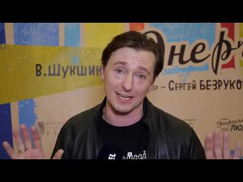 В.Шукшин. Энергичные люди.