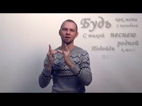 Ваан Терьян - Нежность (Александр Сидельников)   Mibur