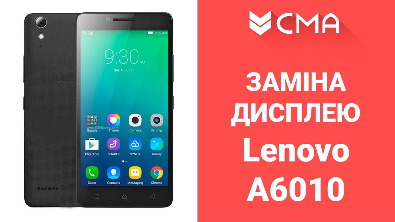 Ремонт Lenovo S6000 замена дисплейного модуля-LCD repair - YouTube