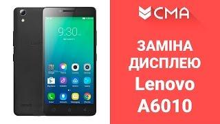 Lenovo A6010 замена дисплея (дисплейного модуля)(Привет всем! Сегодня мы покажем вам процесс ремонта мобильного телефона Lenovo A6010. Вы узнаете как разобрать,..., 2016-07-27T14:46:05.000Z)