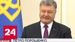 МВФ отложил обсуждение вопроса о миллиардном кредите Киеву
