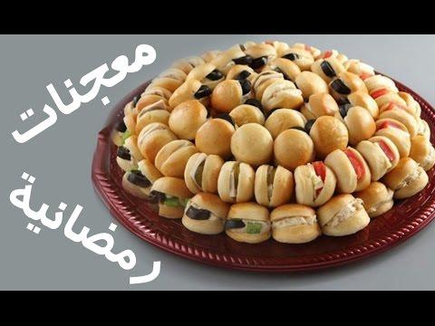 اقتراحات طبخات رمضان معجنات رمضانية متنوعة وسريعة Youtube