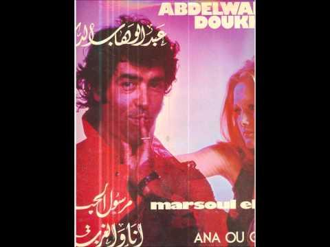 DOUKKALI - Talt el khali - rare version cassette de mon arrière grand père face B avec un crayon,
