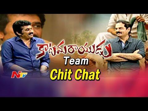 Pawan Kalyan's Katamarayudu Team Special Chit Chat || Rao Ramesh || Dolly || NTV