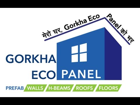 International Green Developers Nepal Pvt  Ltd , Gorkha Eco Panel, Bhaktapur, Nepal, The Guestlink Me