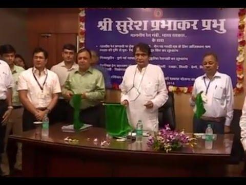WR- Launching of optimised tools for Gangman, Extension of VIKALP Scheme by MR Shri Prabhu