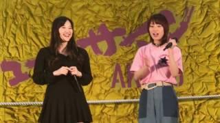 AKB48 47thシングル『シュートサイン』握手会 A#25気まぐれオンステージ...