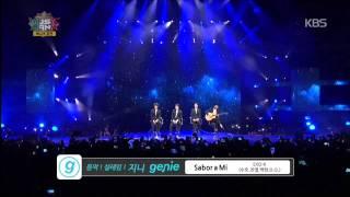 [MP3/DL] EXO-K- Sabor Ami (Suho, Chanyeol, Baekhyun, D.O.)