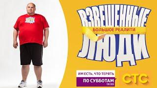 Взвешенные люди: Алексей Усков