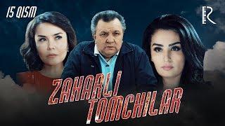 Zaharli tomchilar (o'zbek serial) | Захарли томчилар (узбек сериал) 15-qism