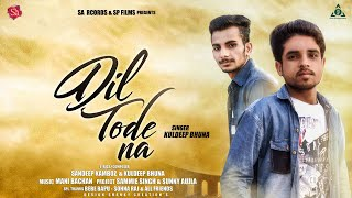 New Punjabi Hits 2018 Dil Tode Na Kuldeep Bhuna Punjabi Lyrical s 2018 Sa Records
