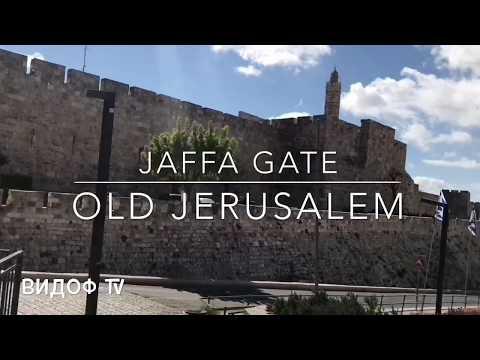 Храм Гроба Господня в Иерусалиме. Служба Армянской церкви. Армянский квартал. Сионская Горница